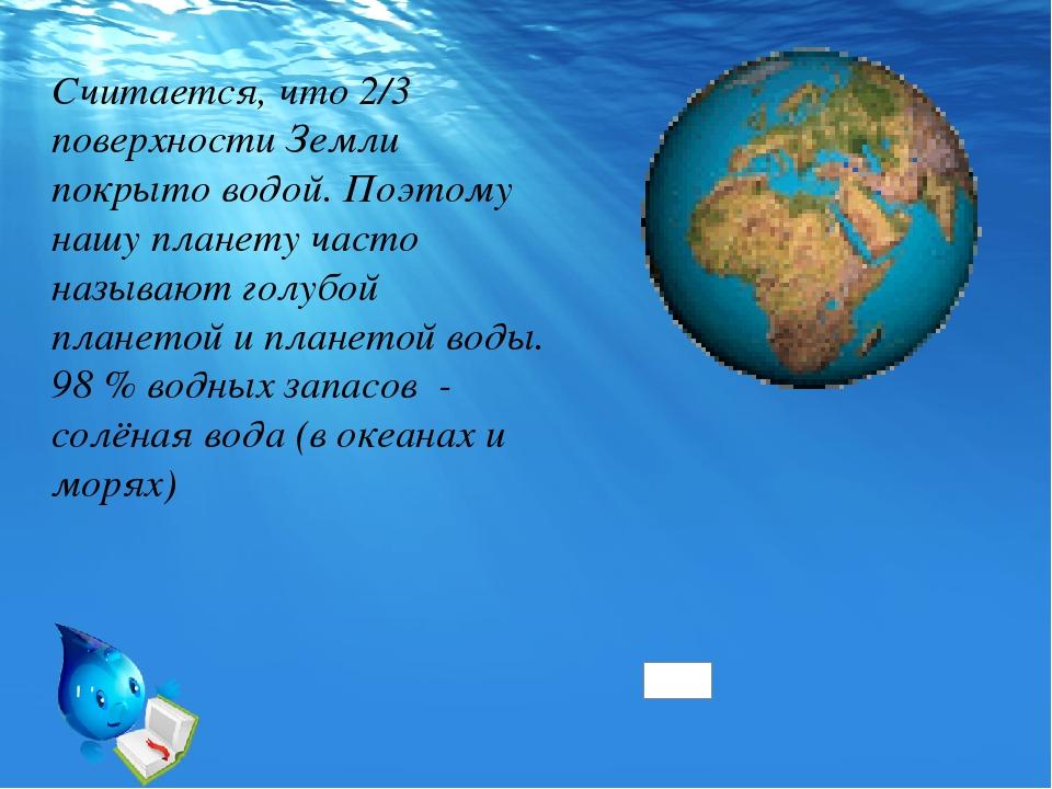 Банк втб 24 в санкт-петербурге адреса отделений и часы работы