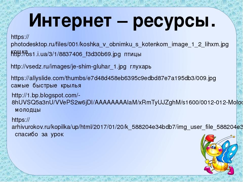 https://photodesktop.ru/files/001/koshka_v_obnimku_s_kotenkom_image_1_2_lihxm...