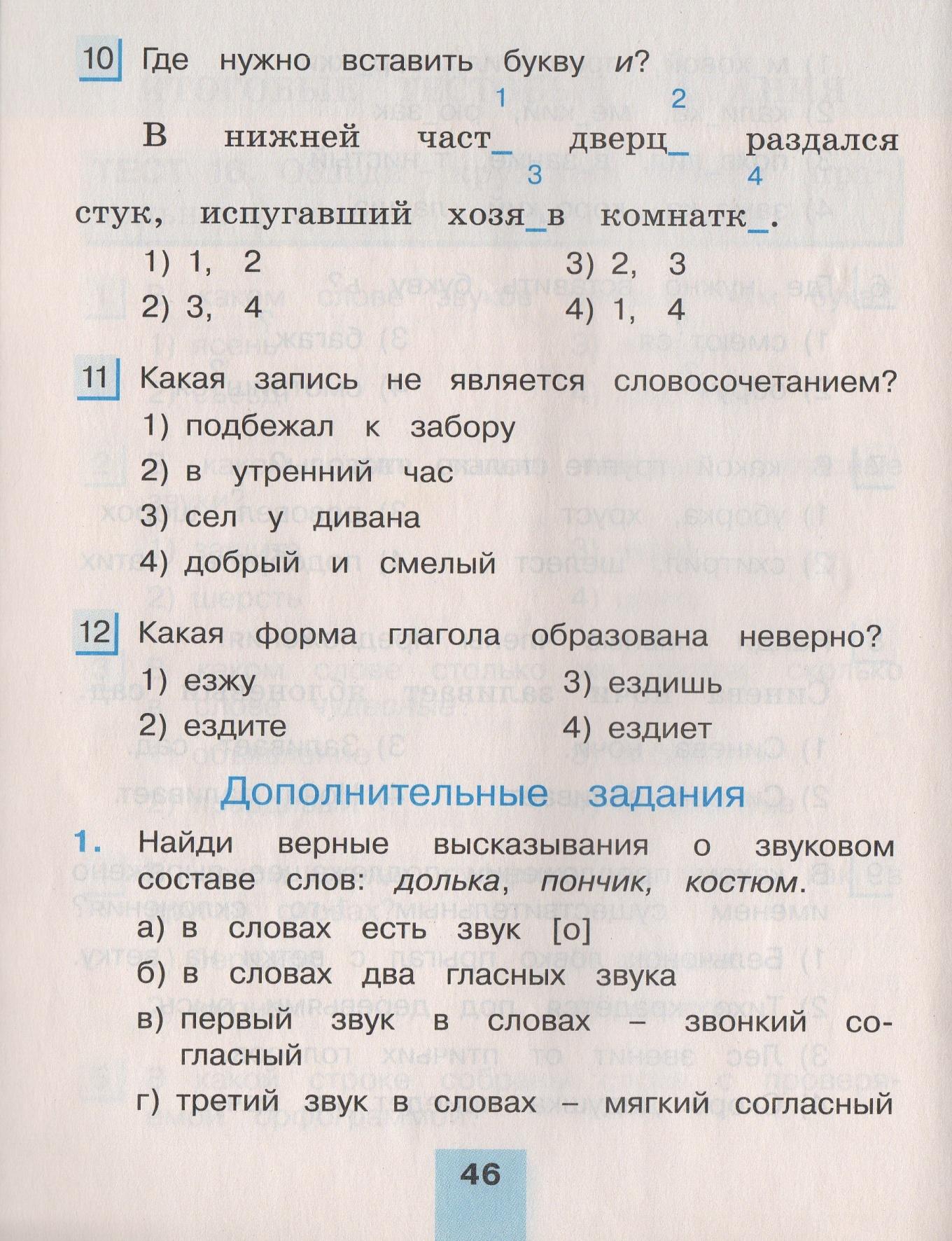 Маленькие банки дающие кредит без проверки кредитной истории москва