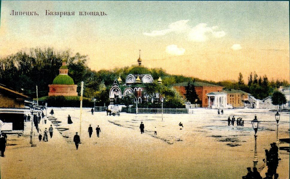 Липецк старые открытки, крутые картинки