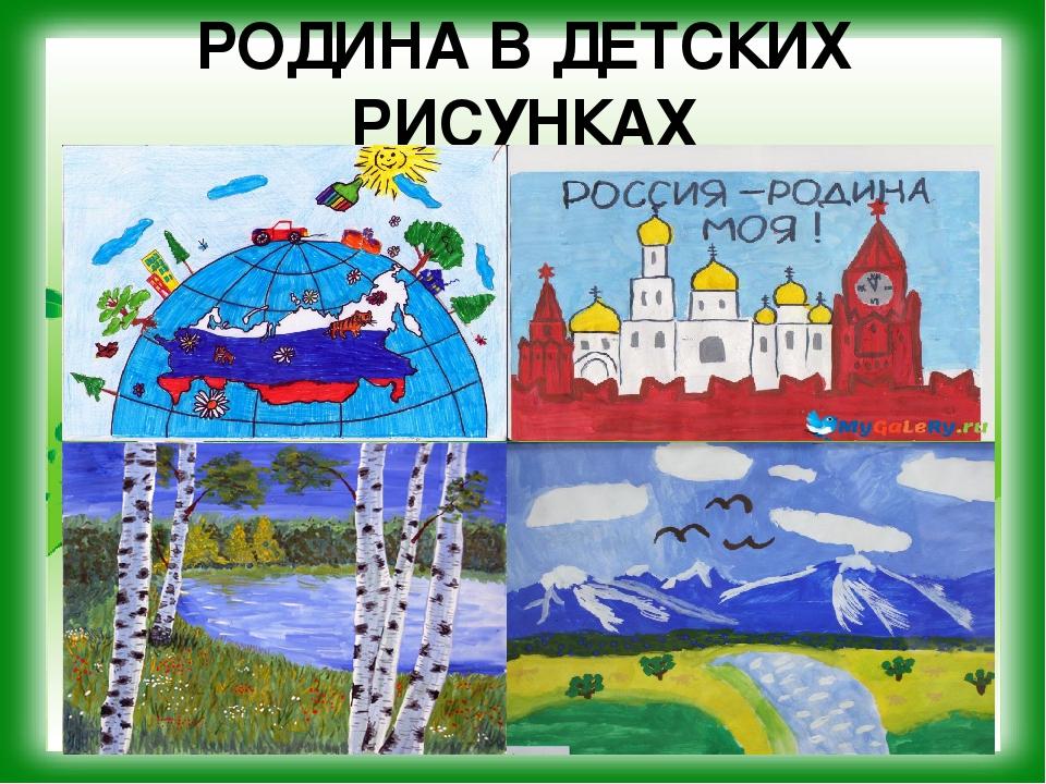 Картинки чистота нашей родины