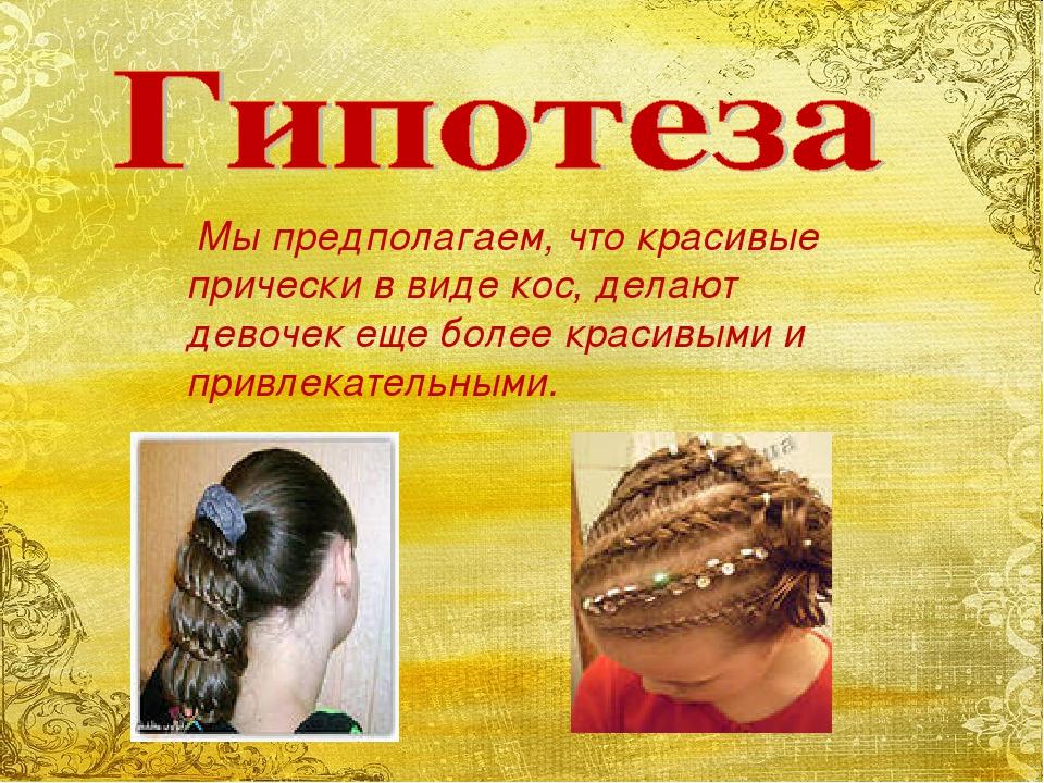 солгар для кожи волос и ногтей фото