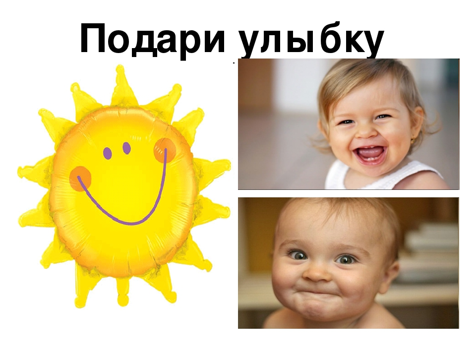 пирог мазурка фотоотчет подари улыбку родственник порой желает