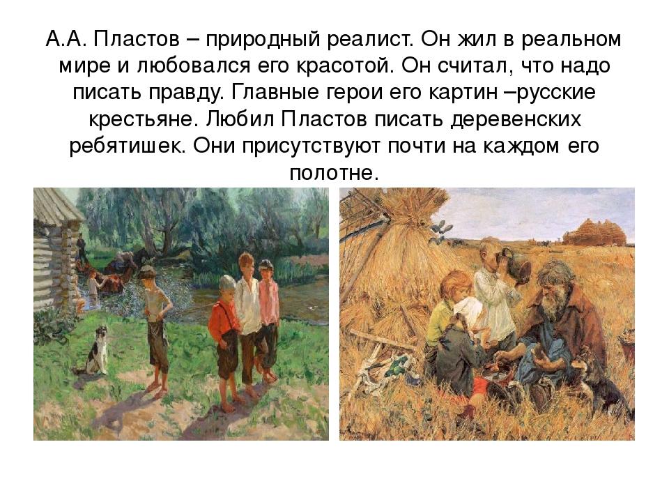sochinenie-k-uchebniku-po-russkomu-yaziku-perviy-sneg-5-klass