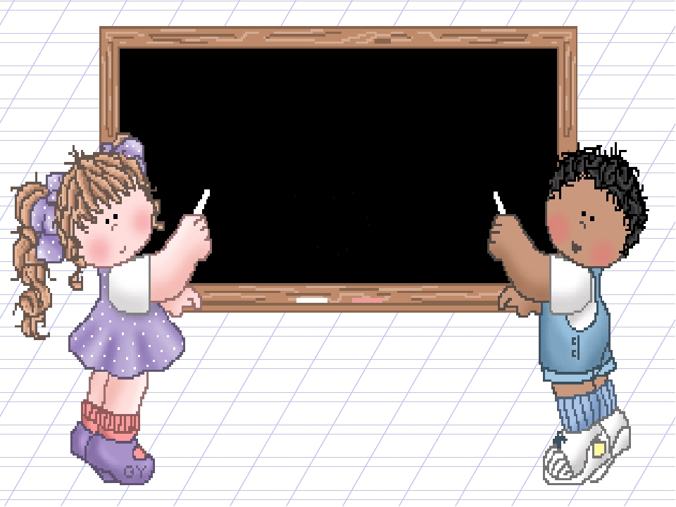Тема урока: «Обозначение мягкости согласных звуков на письме с помощью буквы ь».