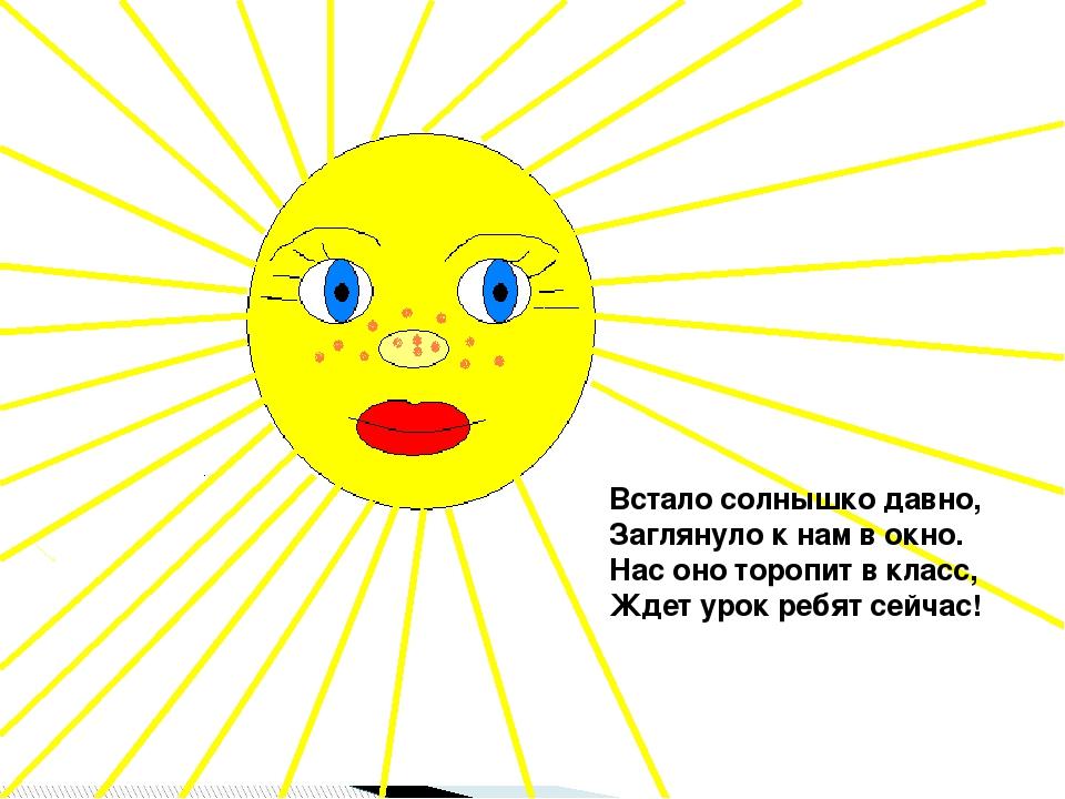 Картинка просыпается солнышко