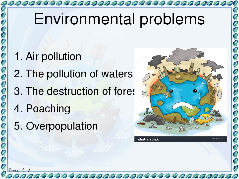 essay on current issues and problems of environmental science Every environmental science essay writer possesses substantial knowledge and professional skills in the field of environmental issues essay writing the years of professional writing experience made us focus our custom writing services on creative approaches to every paper we deliver.