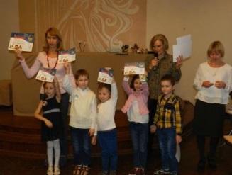 Интеллектуальные конкурсы для детей дошкольного возраста