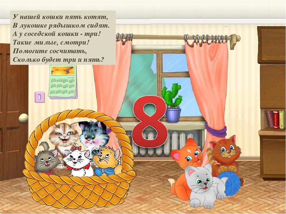 озере загадка про кошек в комнате гражданском